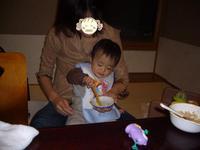 Tanjoukai